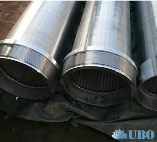 curved screen cylinder