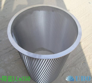 Rotating Sieve Screens